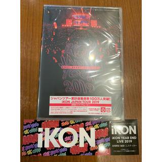 アイコン(iKON)のiKON/iKON JAPANTOUR2019 2枚組NEWくじステッカー付2枚(ミュージック)