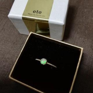 エテ(ete)のK10 エテ オパール リング(リング(指輪))