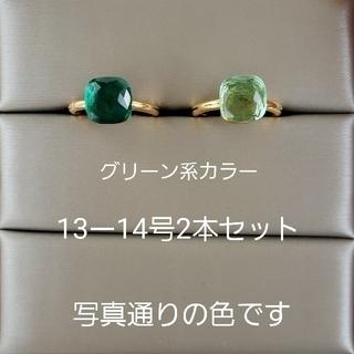 アガット(agete)のカラーストーン  リング   グリーン系カラー2本セット(リング(指輪))