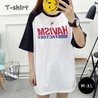 【残りわずか!】 ★3サイズ ゆったりUネックTシャツ★(Tシャツ(半袖/袖なし))