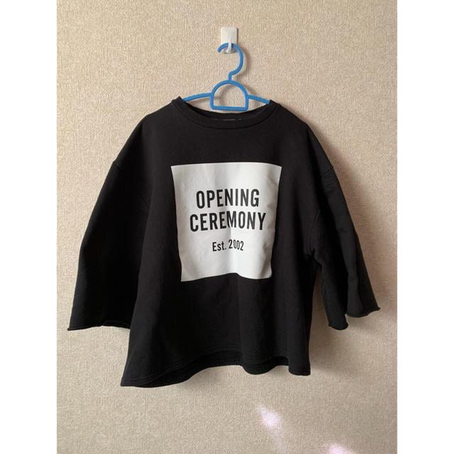 OPENING CEREMONY(オープニングセレモニー)の【最終値下げ】OpeningCeremony  スウェット メンズのトップス(スウェット)の商品写真