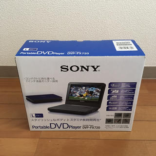SONY - SONY ポータブル DVD CD プレイヤー