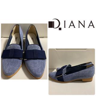 DIANA - 美品 ダイアナ デニムリボンパンプス
