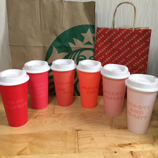 Starbucks Coffee - スタバ ホリデー限定 リユーザブルカップ 6色セット クリスマス タンブラー