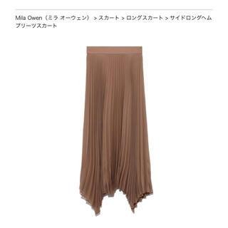 ミラオーウェン(Mila Owen)のミラオーウェン ♡サイドロングヘムプリーツスカート(ロングスカート)