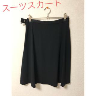 レディース スーツ フレアスカート(ひざ丈スカート)