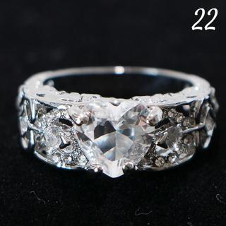 W204 リング 22号 人工石 ホワイトサファイア ハート 大きいサイズ(リング(指輪))