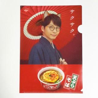 ニッシンショクヒン(日清食品)の星野源 クリアファイル★どん兵衛 非売品(男性タレント)