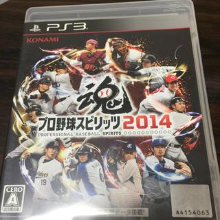 プレイステーション3(PlayStation3)のプロ野球スピリッツ2014 PS3(家庭用ゲームソフト)