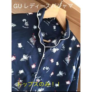 GU - 【トップスのみ*】GU アリス柄 レディースパジャマ XLサイズ ネイビー
