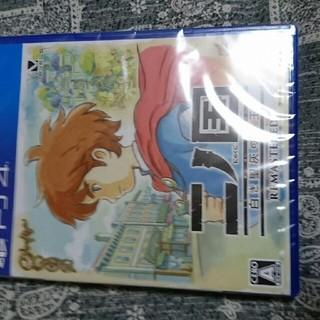 PlayStation4 - 二ノ国 白き聖杯の女王