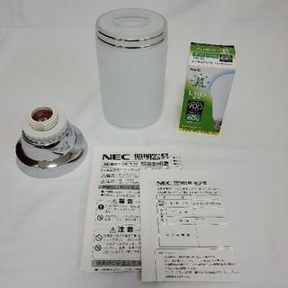 エヌイーシー(NEC)の【セール‼️】NEC LEDシーリングライト 小型  LED電球付き(天井照明)
