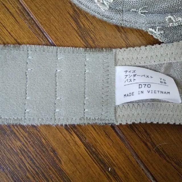 ブラジャー D70 レディースの下着/アンダーウェア(ブラ)の商品写真