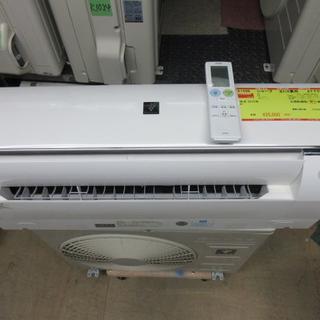 シャープ(SHARP)のK1036 シャープ 中古エアコン 主に6畳用 冷2.2kw/暖2.5kw(エアコン)