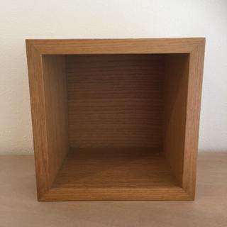 MUJI (無印良品) - 無印良品 壁につけられる家具 箱タイプ