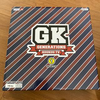 ジェネレーションズ(GENERATIONS)のジェネレーションズ 高校TV 壁掛け時計(アイドルグッズ)