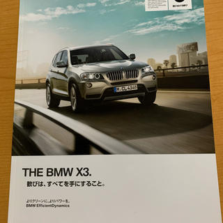 BMW - BMW X3 シリーズ F25 xDrive 28i 35i 本カタログ