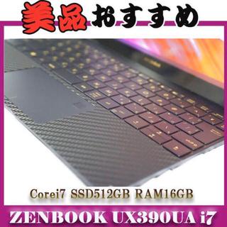 ASUS - ASUS ZenBook 3 UX390UA UX390UA-512GP