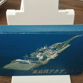 東京湾アクアライン テレホンカード テレカ テレフォンカード未使用50度数