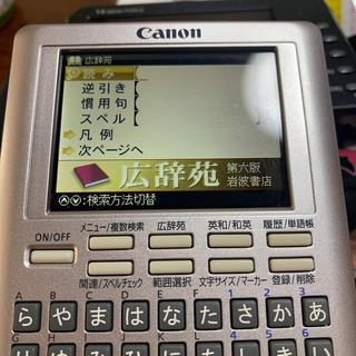 カシオ(CASIO)のcanon 電子辞書 wordtank s500 薄型コンパクトモデル 中古品(その他)