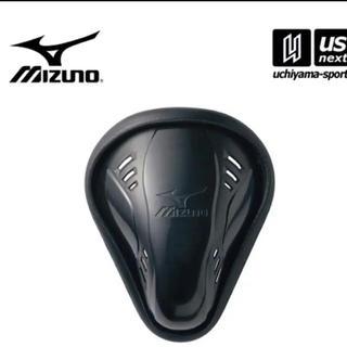 ミズノ(MIZUNO)の新品 ファールカップ(防具)