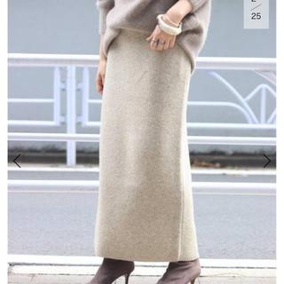 Plage - 1回着用★今期プラージュplage Slit Knit スカート ナチュラル