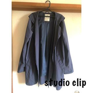 スタディオクリップ(STUDIO CLIP)のスタジオクリップ ジャケット(その他)