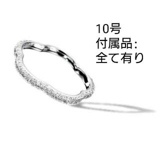 シャネル(CHANEL)のカメリア コレクション エタニティリング(リング(指輪))