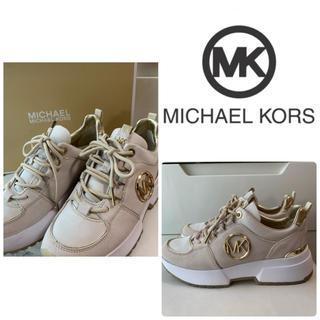 Michael Kors - 美品 マイケルコース  ベージュレザー スニーカー