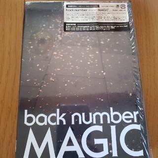バックナンバー(BACK NUMBER)の MAGIC(初回限定盤A DVD)(ポップス/ロック(邦楽))