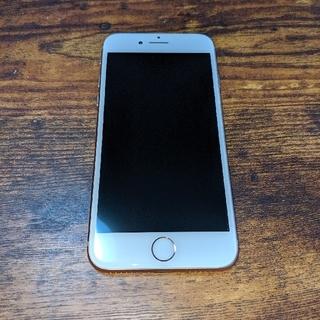 iPhone - iPhone8 ピンクゴールド256GB