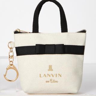 ランバンオンブルー(LANVIN en Bleu)のランバン バッグチャーム ミニポーチ sweet1月号(ポーチ)