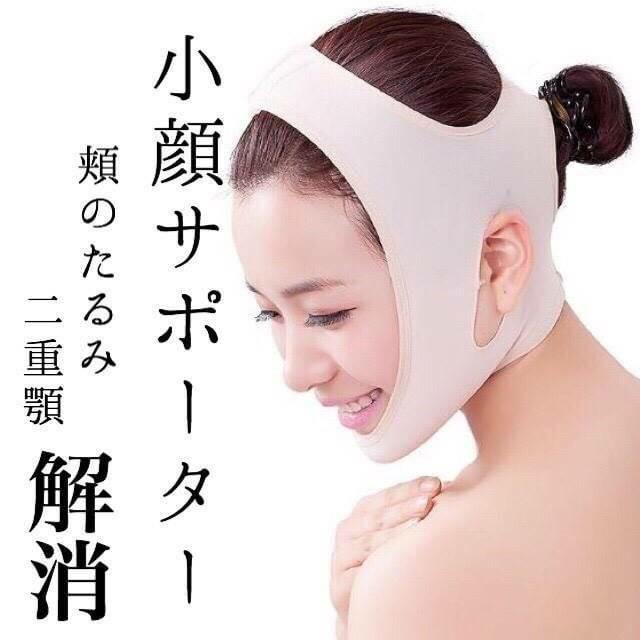 不織布マスク洗い方 - 小顔マスク ベルト 寝ながら小顔 むくみ 二重あご リフトアップの通販