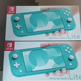 即発送 新品未開封 任天堂 Switch Lite ターコイズ 2台(家庭用ゲーム機本体)