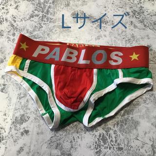 新品★ PABLOS CREW ★L★メンズアンダーウェア★ブリーフ★緑