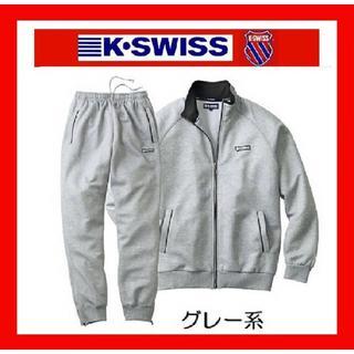 K-SWISS - ✨送料無料✨新品・激安✨K・SWISS★トレーニングスーツ★ジャージセット