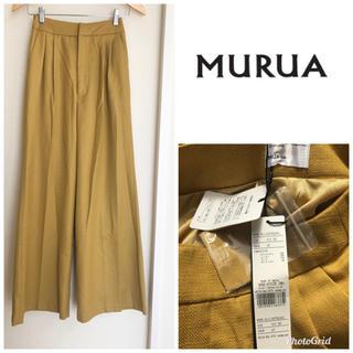 ムルーア(MURUA)の新品タグ付☆MURUA☆センタープレス(カジュアルパンツ)