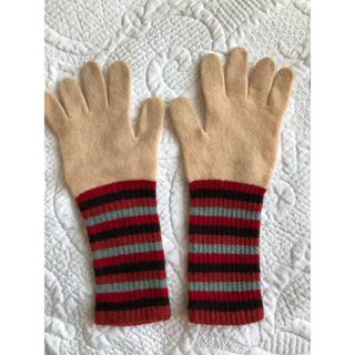 ビームスボーイ(BEAMS BOY)のビームス手袋(手袋)