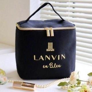 LANVIN en Bleu - sweet  1月号付録 ランバン マルチボックス