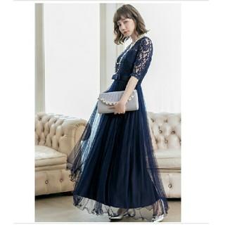 パーティードレス 結婚式 ワンピース ロング 袖あり お呼ばれ マキシ 二次会(ロングドレス)