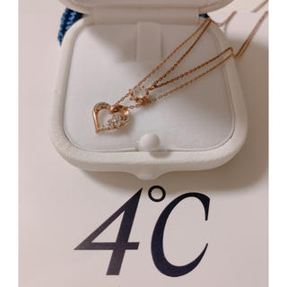 4℃ - 4°c ヨンドシー 二連 ネックレス シルバー 刻印あり