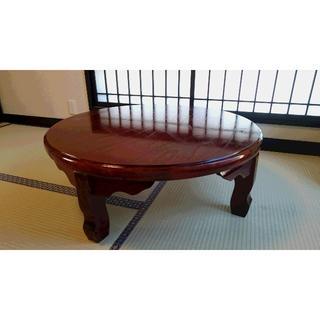 丸テーブル(ローテーブル)