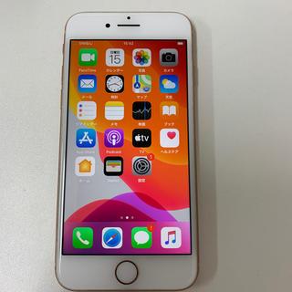 iPhone - iPhone8 256GB 79349