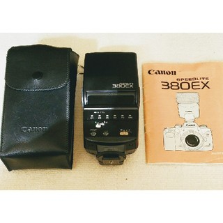 キヤノン(Canon)のCanon スピードライト 380EX ケース付き(ストロボ/照明)