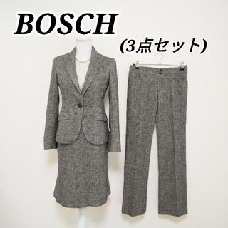BOSCH - ☆美品☆BOSCHツィードスーツ3点セット☆