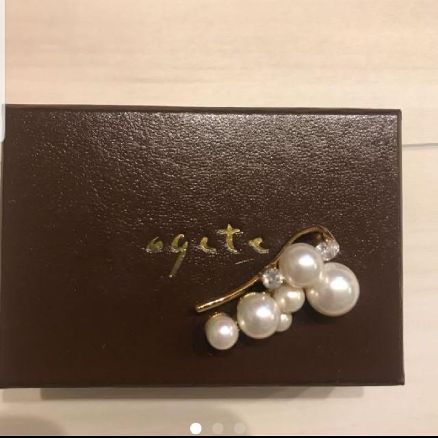 agete(アガット)のagate イヤークリップ パール 右耳用 レディースのアクセサリー(イヤーカフ)の商品写真