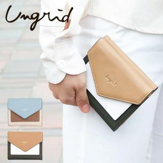 アングリッド(Ungrid)のungridアングリッド三つ折り財布 新品箱付 定価¥5,900(財布)
