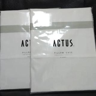 アクタス(ACTUS)のACTUS 枕カバー 2枚セット(シーツ/カバー)