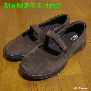 SKECHERS - ★Skechers★ GO STEP Lite 24.5cm
