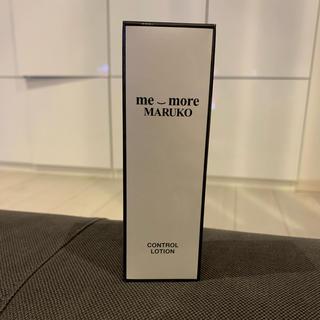 マルコ(MARUKO)のマルコ ミモア・コントロールローション 化粧水(化粧水/ローション)